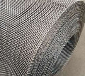 Wire mesh insect screen